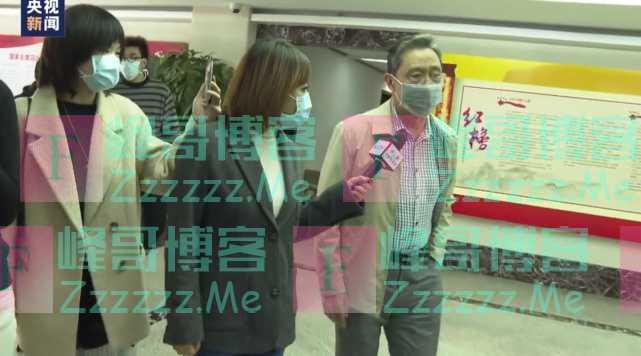 钟南山被央视记者拦住采访!网友却死盯着钟老的口罩!