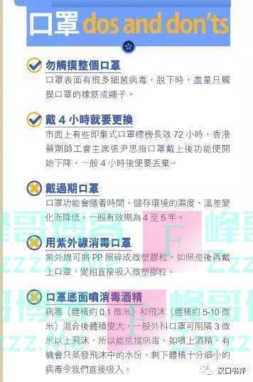 香港化学博士支招 口罩不够用了 可以加一张纸巾