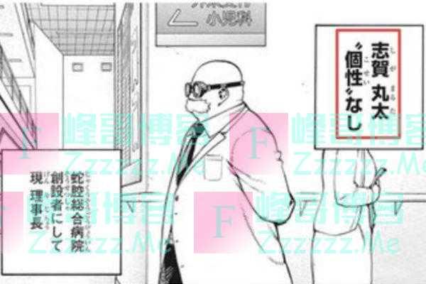 """日本漫画家点评""""《我英》事件"""":就算不是故意,社会也不会原谅"""