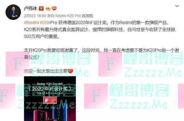 Redmi K30Pro这么猛,卢伟冰称全球销量突破500万台
