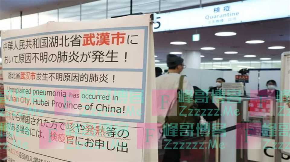 日本出现聚集感染,31中有10人确诊,还有3680人待确认!