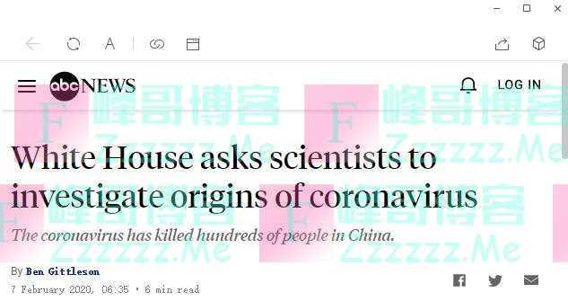 """""""阴谋论""""袭击武汉病毒所?白宫也在追查新冠病毒来源"""