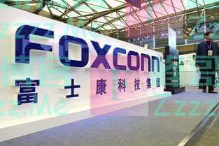 中国政府紧急叫停富士康2月10号开工