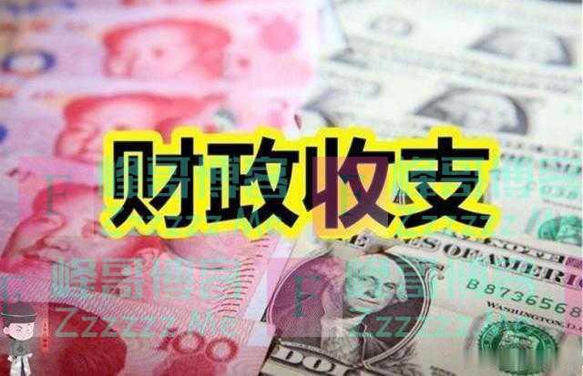 反差!2019年,中国财政收入190382亿元,支出238874亿!美国呢?