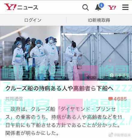 日本邮轮135人感染,为何只能海上漂着?