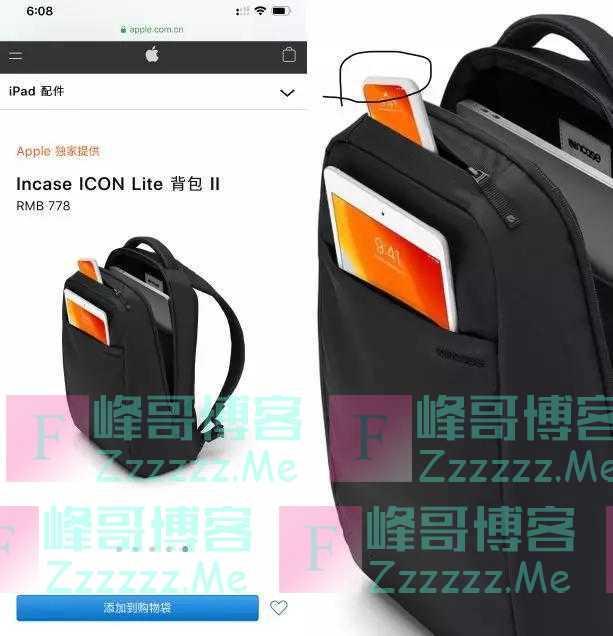 无刘海 iPhone 手机,惊现苹果官方网站