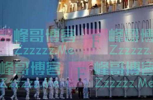 """被日本政府深锁海上的""""新冠病毒油轮""""究竟发生了什么?"""
