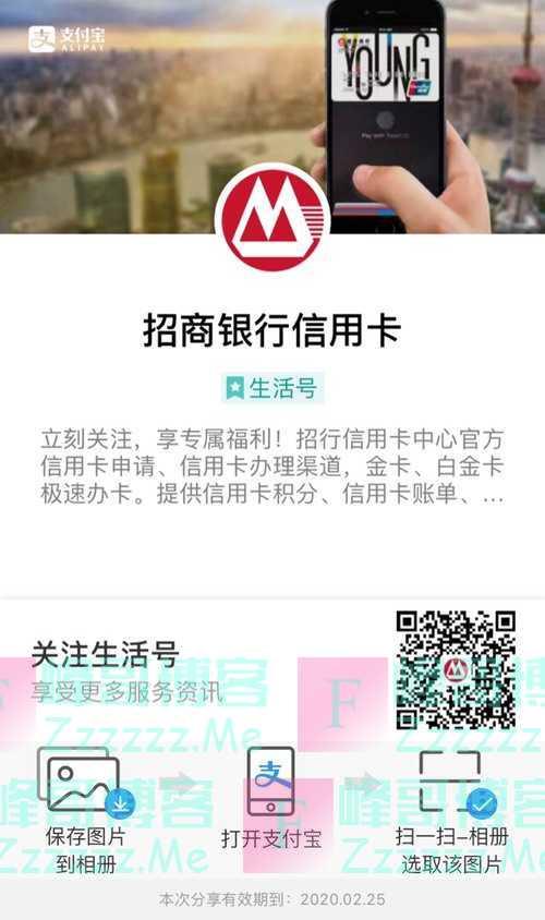 招商银行xing/用卡祈福盖楼,赢优酷视频月卡(2月21日截止)