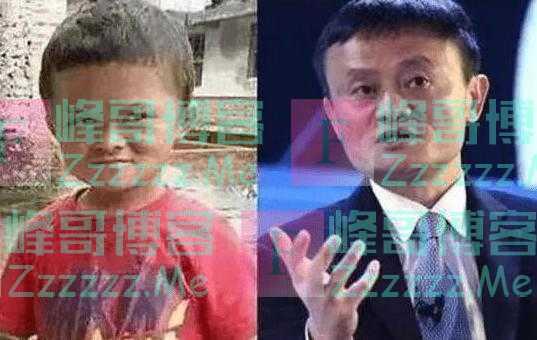 """""""小马云""""被开除,回到农村无法适应,村民:真当自己是富二代么"""