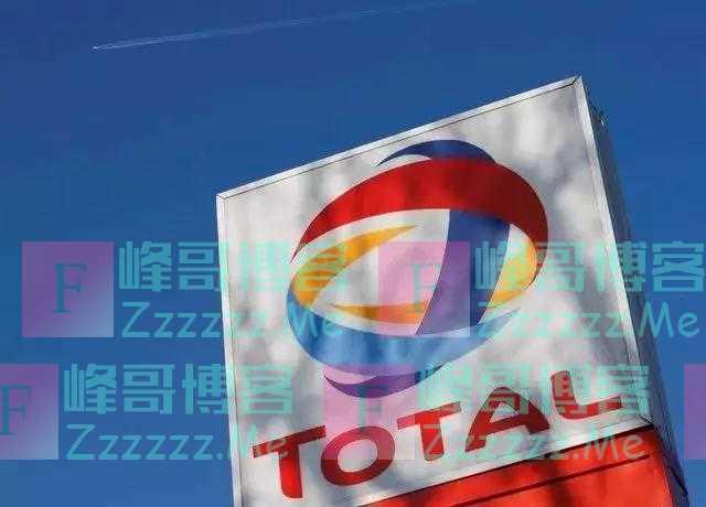 道达尔拒绝中国买家以新冠肺炎疫情作为不可抗力免责
