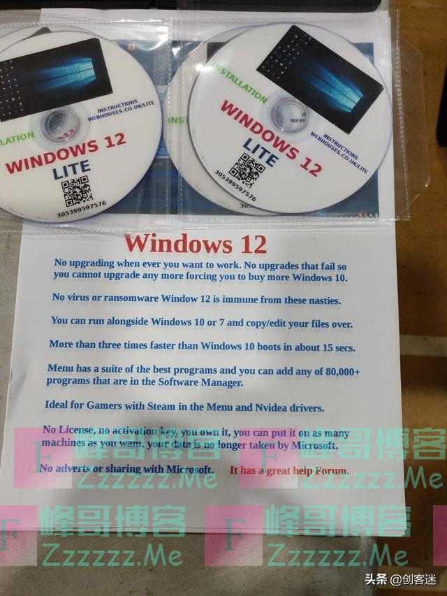 Windows 12凌空出现!号称可以完美取代Win10
