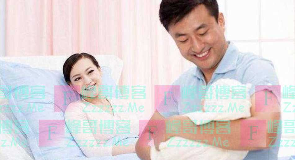 """宝爸给女儿起名""""紫涵"""",妈妈却怒了:你怕是忘了自己姓啥!"""