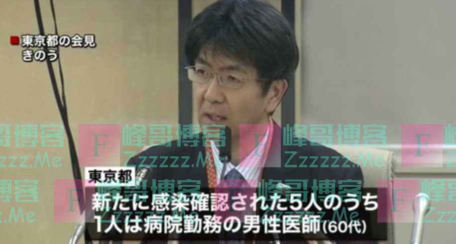 确诊人数增至523人!日本新冠疫情扩散,政府呼吁民众减少外出