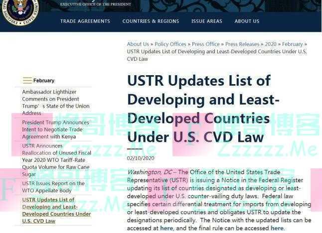 美国宣布取消中国WTO发展中国家优惠待遇,这是最后的手段了