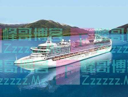 我国之外的最大新冠疫区,竟是一条船,日专家称其已是一座病毒库
