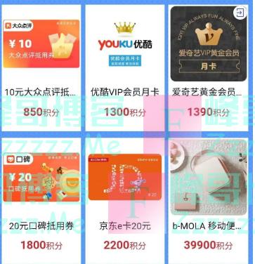 畅由平台兑分瓜分3亿,人人有礼(截止3月31日)