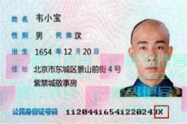 孩子的身份证后一位为什么是X?没人说,但是父母要懂
