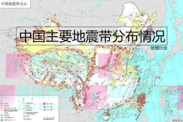 读中国主要地震带分布图,寻找我国地震灾害风险较低的地区
