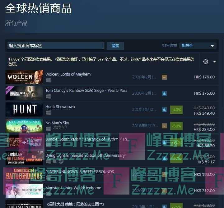 一局比赛只有10人,角色永久死亡,硬核吃鸡游戏成Steam新爆款