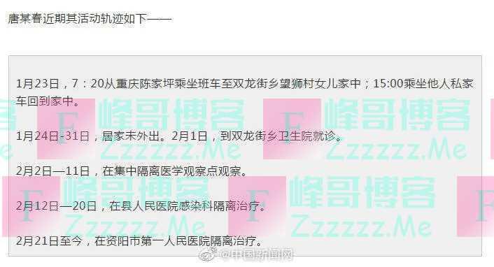 诡异!广州13例患者出院后复阳,钟南山:值得警惕!