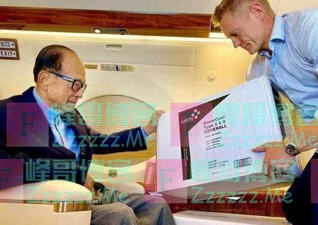 92岁李嘉诚坐11个小时飞机,只为买回84箱口罩,一个不留全部捐出