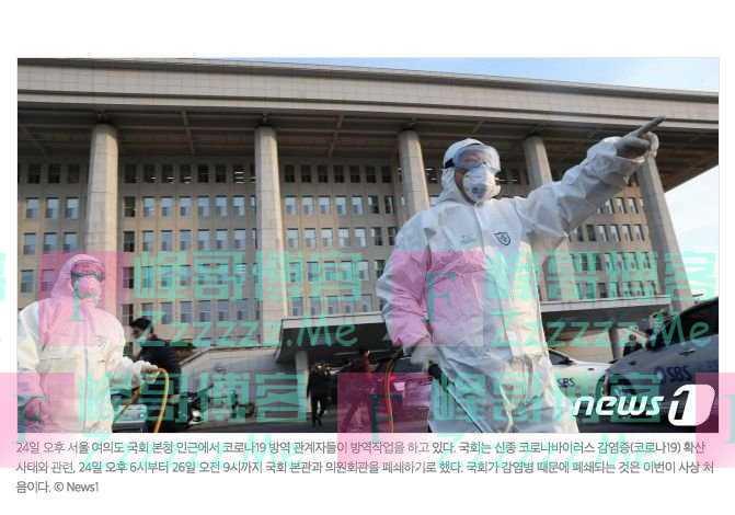 韩国防疫人员自杀、首尔教徒谣言四起,我们有上帝庇佑不会被感染