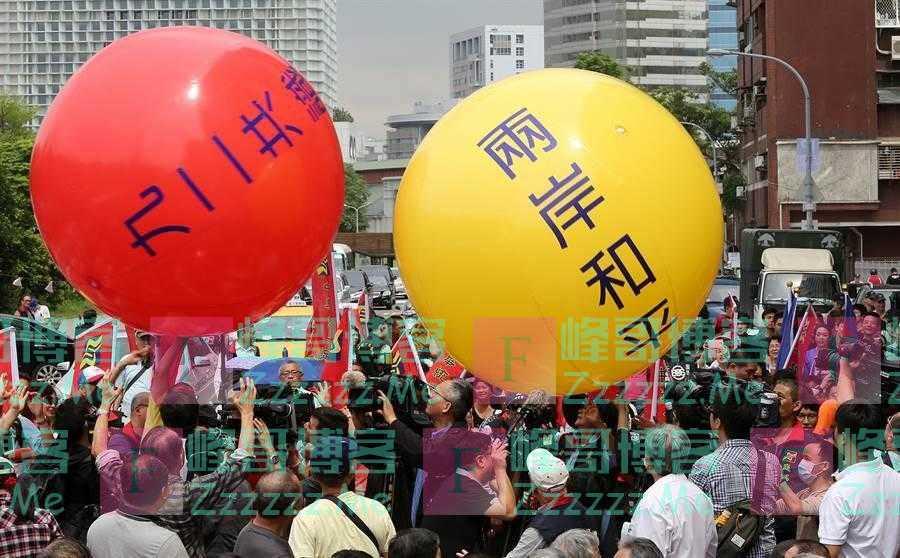"""台湾人既想""""拒统""""又想享大陆红利 民粹火山正在躁动翻腾"""