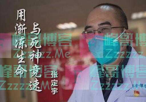新冠肺炎确诊数超7万,这种自限性疾病不用治疗可以痊愈吗?