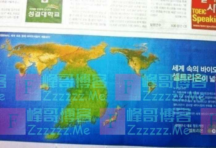 """韩国申遗""""汉字"""",中国在一旁不语!联合国直接反驳并发出警告"""