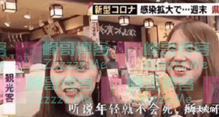 日本疫情再次升级, 被抢购一空的却不是口罩? 网友: 真是与众不同