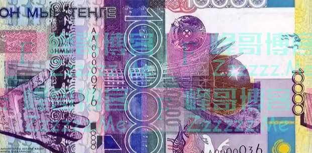造假币难度有多高?世界上最难的有8个,中国也在其中!