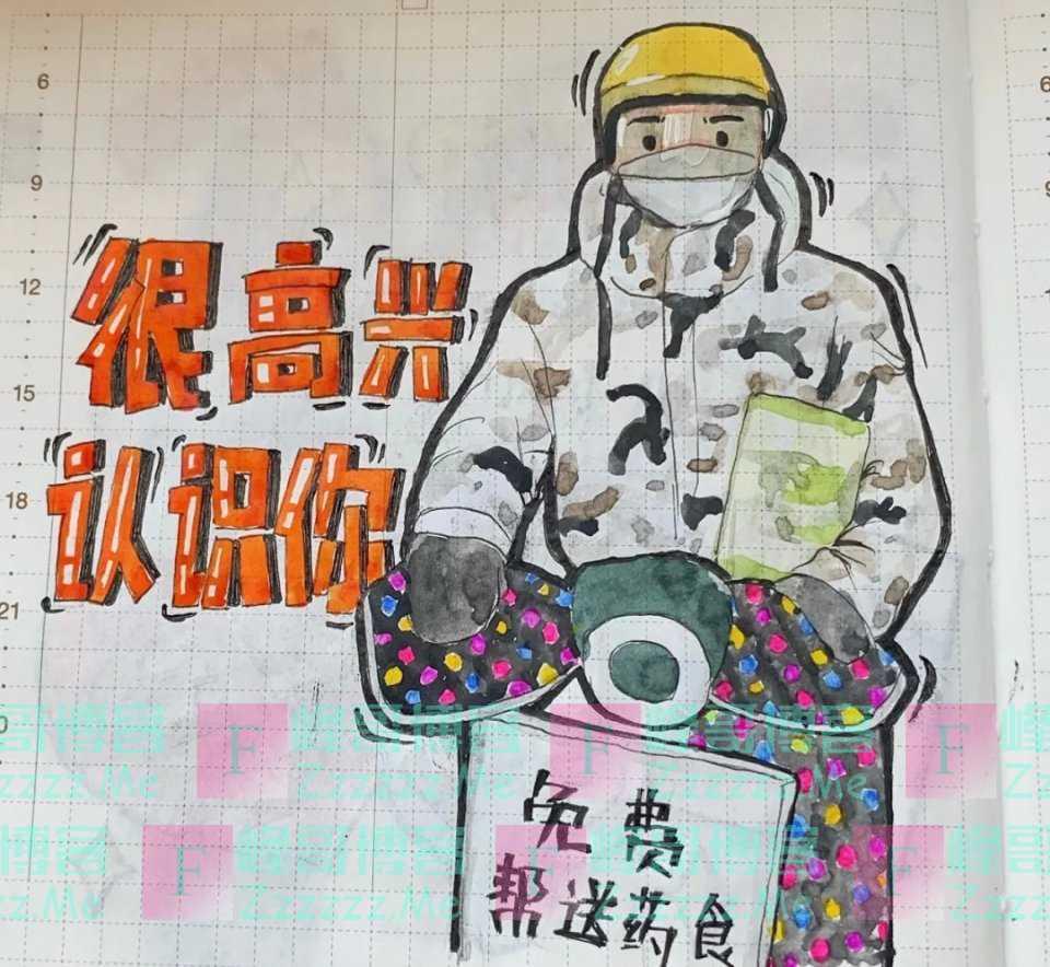武汉封城第35天,那个救了600名病患的义务送药人,被举报了