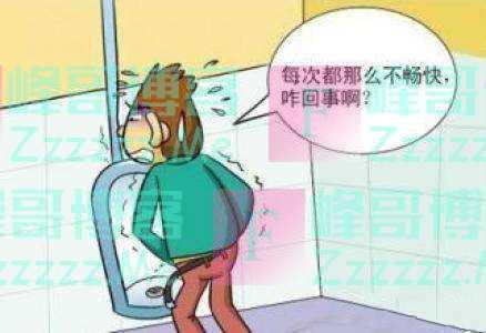 尿分叉是怎么回事,尿等待是什么原因?可能是它需要你关心