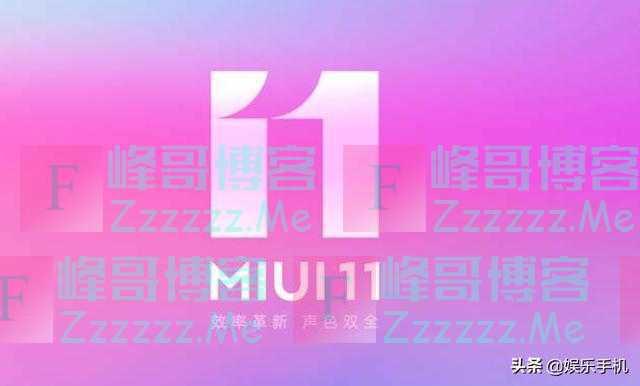 MIUI 12真的来了,十余项新功能太强大