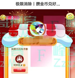 中国银行xing/用卡极限消除 攒金币兑好礼(截止3月31日)