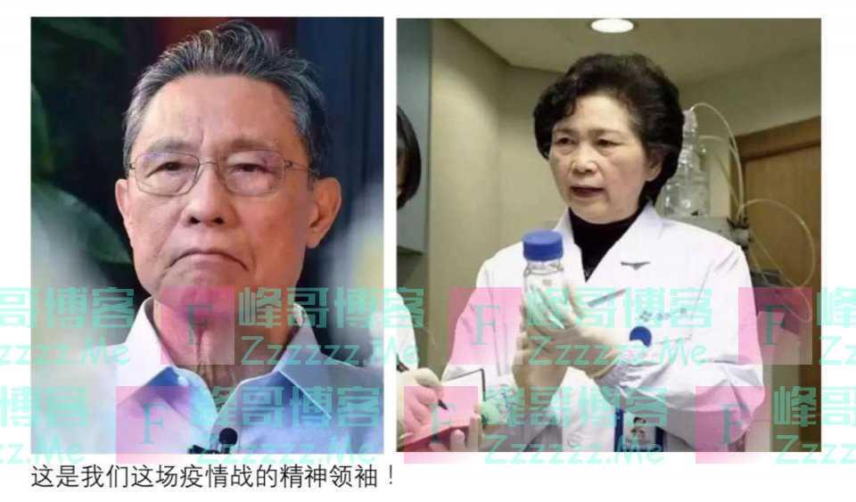 中国人忙着抗疫,韩国人却在赌气:120亿韩元说不要就不要