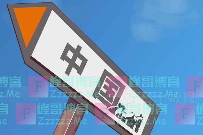 最高费率达66.4%!欧盟突然宣布对中国商品加收费用,意欲何为?