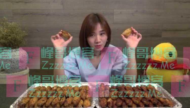 """密子君挑战300个""""鸡翅"""",摄像师出卖了她,网友:看清现实吧!"""
