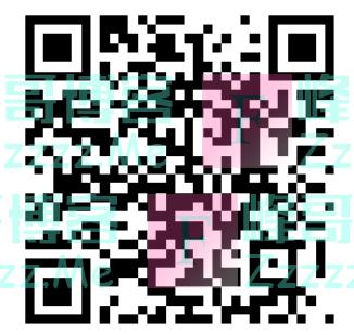 权利的游戏手Q新一期2个活动试玩送1-188个Q币奖励【4月20日截止】