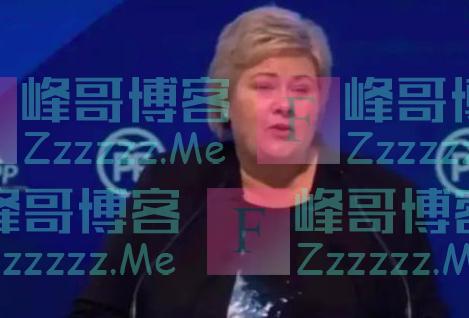 挪威撑不住了!女首相向中国求援,网友:善恶终有报,苍天饶过谁