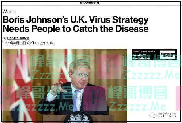 美国污蔑中国,英国祸害世界,疫情暴露出来他们的本质