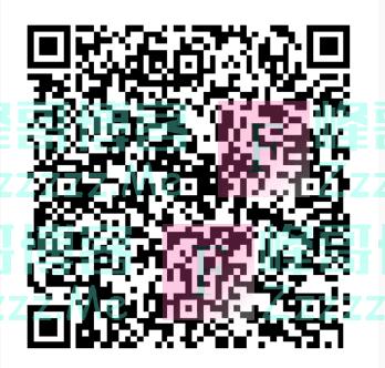 泰山原浆啤酒 开盖抢红包鼠你醉有钱微信抽红包【2020年6月30日截止】