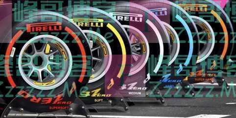 因疫情F1无法正常开赛,1800条F1轮胎直接报废