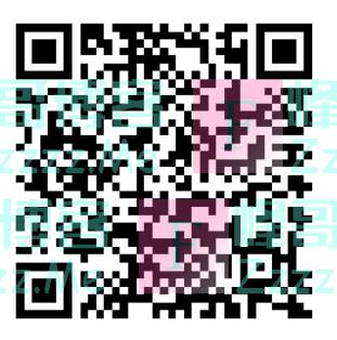 天天爱消除幸运用户新一期手游试玩送红包【4月2日截止】
