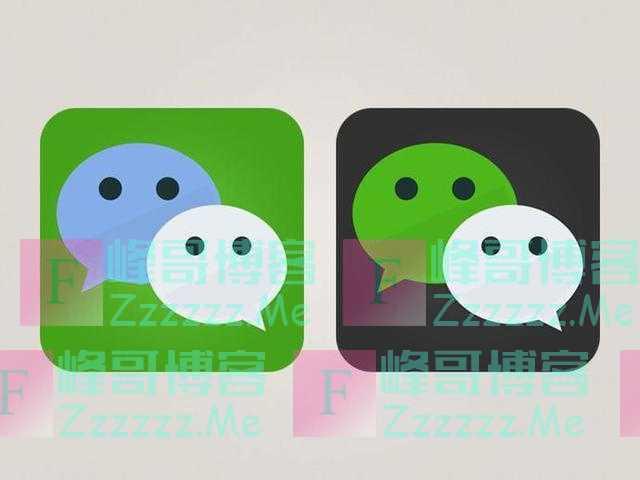 QQ被苹果市场下架:强如腾讯,也得向苹果低头?