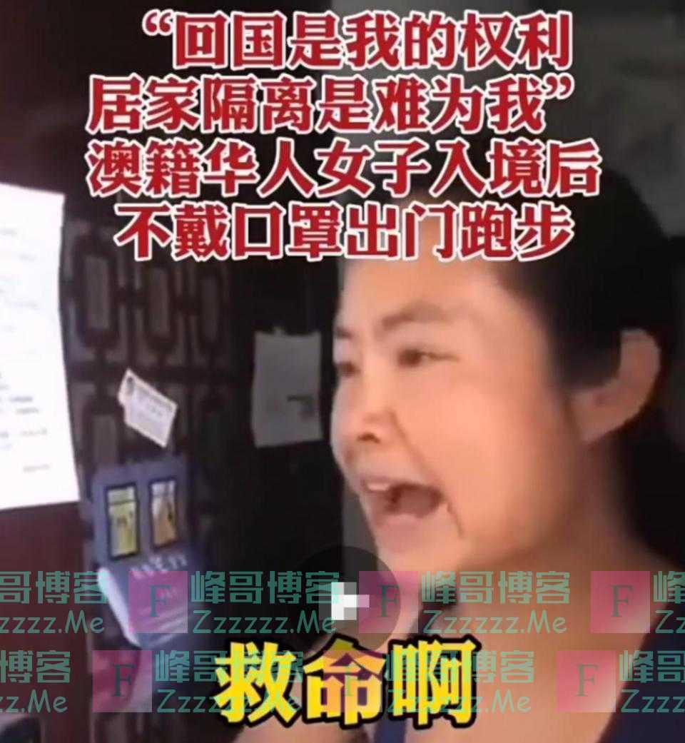 美籍华人黎女士遭解雇:隐瞒实情骗中国,更多谎言被实锤打脸!