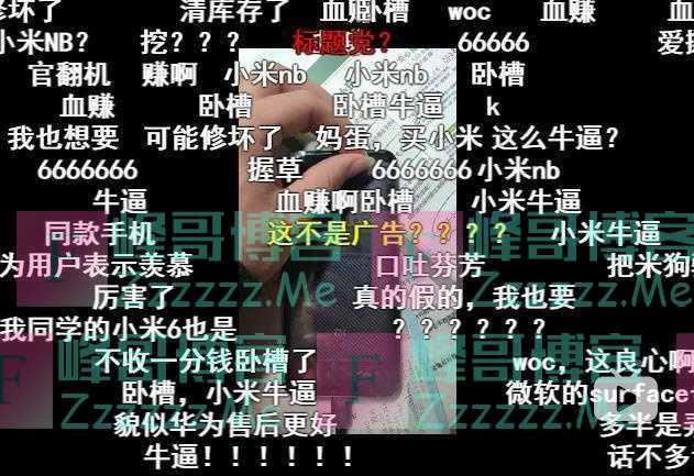"""小米49元换电池引来意外之灾,售后""""偷梁换柱""""遭网友曝光!"""