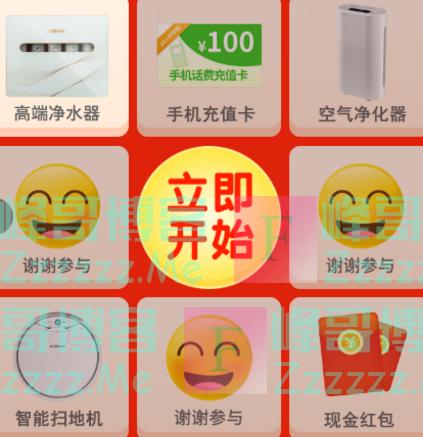 重庆联通幸运大抽奖(截止4月2日)
