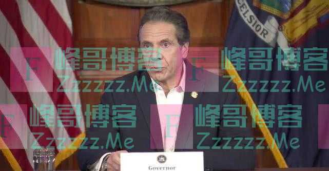 纽约州长称强制隔离相当于宣战,特朗普:那就不隔离了