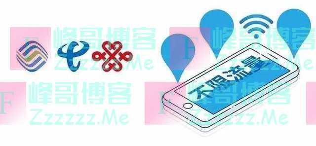 继无限流量绝版后,有线宽带或也将面临调整:中国电信已开始!